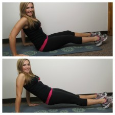 HIPS1 225x225  Stay Fit with Kayla: Workout at Home